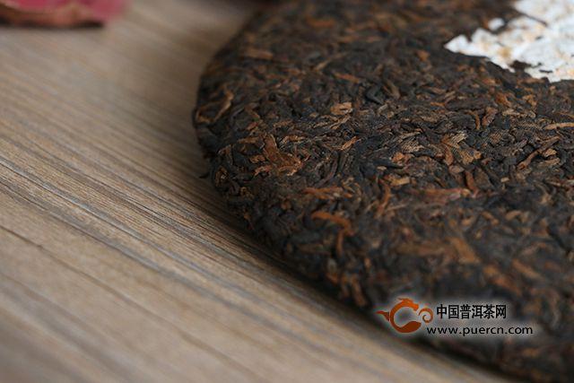 【茶言观色】遇见佳兆业·兴海茶2018年兴海一号熟茶