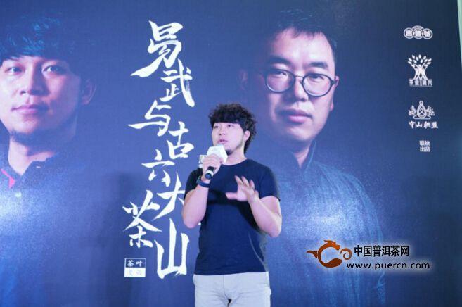 用文化推动行业发展 《易武与古六大茶山》亮相昆明茶博会