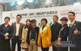 2018中国(昆明)国际茶产业博览会10月26日开幕