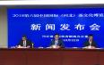 2018第六届中国国际(河北)茶博会将于10月26日启幕