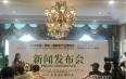 2018昆明国际茶产业博览会明日开幕