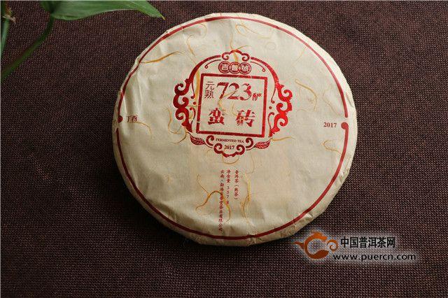 【好茶品味】10月29日-11月04日