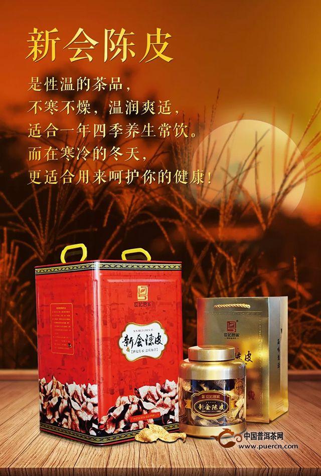 【立冬喝茶】秋天还没过够呢,冬天就开始了