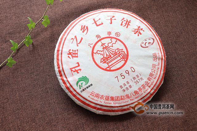 【茶言观色】遇见八角亭2018年7590