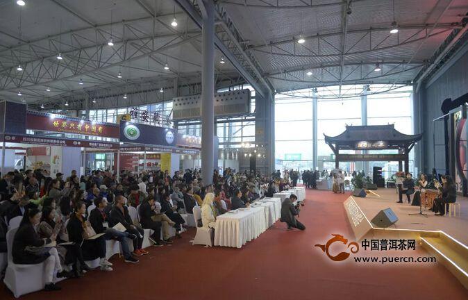 2018中国(成都)国际茶业博览会圆满闭幕