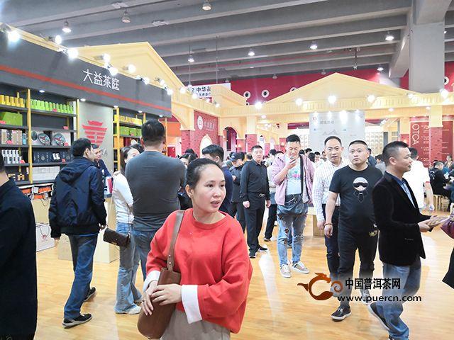 大益2018广州秋季茶博会现场