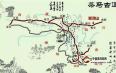 茶马古道的起源