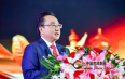 """""""茶和天下·润泽百家——龙润奥运茶十年品牌与发展峰会""""在北京圆满举行"""