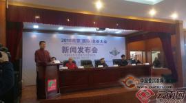 """2018首届南亚(国际)名茶大会12月将在昆举办 六大板块打造茶业""""世界杯"""""""