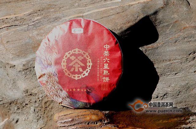 中茶六星熟饼|凤羽金翎,傲视群雄