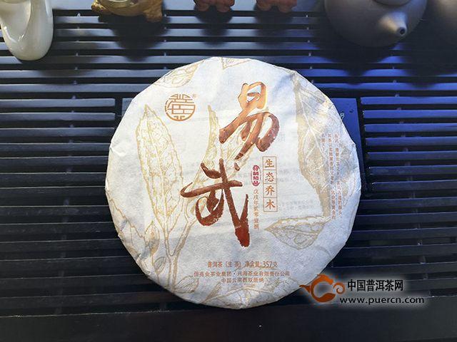 【好茶品味】12月10日-12月16日