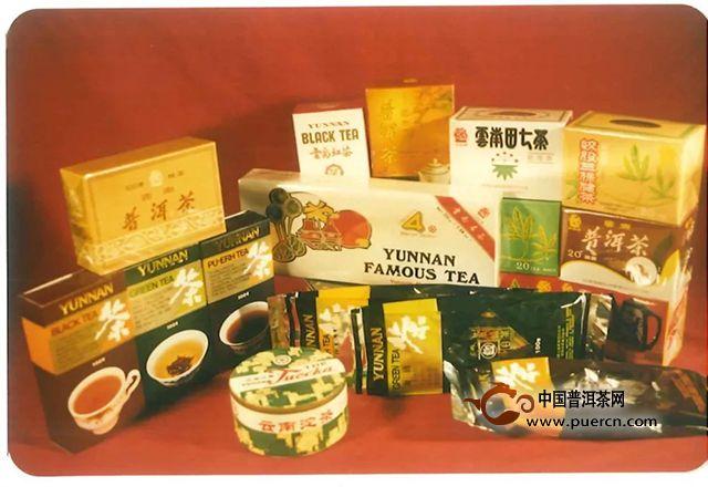 时代担当砥砺奋进|八十年中茶历程八十年普洱传奇