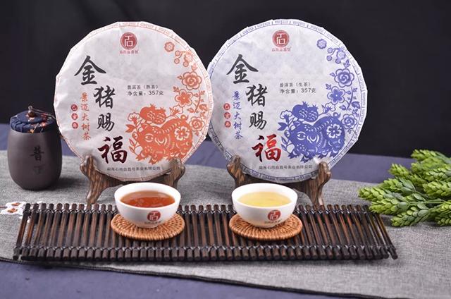 茶马古道—普洱茶文化之魂