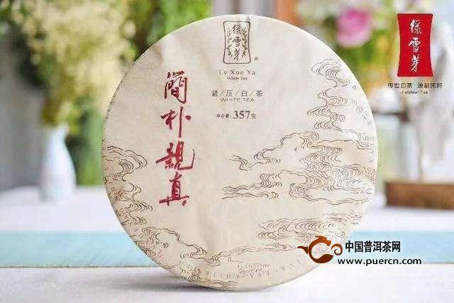 福鼎白茶十大品牌