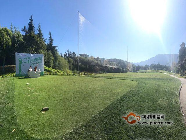 【年度合作伙伴】洪普号&滇池湖畔高尔夫球会#冬季杯#圆满结束!