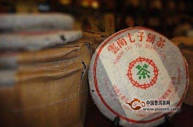 中期茶命名的背景