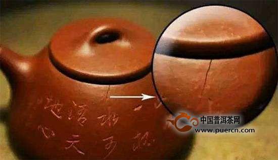 紫砂壶用着发现开裂是什么原因导致的?