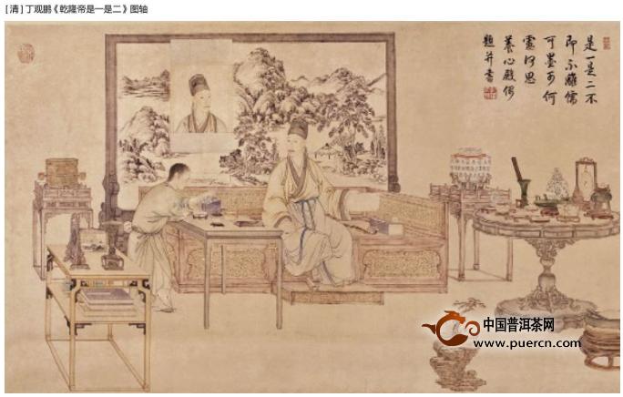 普洱茶引领清宫的饮茶风尚