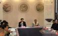 中国茶叶流通协会普洱茶专业委员会 二届三次会议成功召开