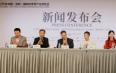 2018深圳秋季茶博会将于12月13日开幕