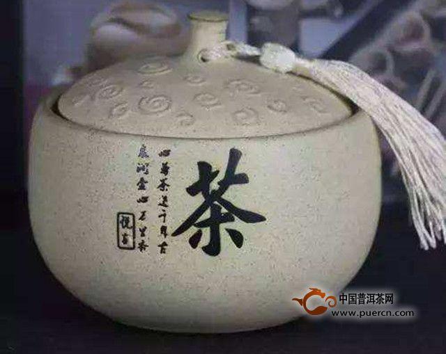 陈皮白茶保质期有多久