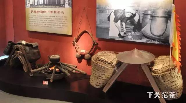 【博物馆宝藏】时间的礼物——茶马古道上的马帮物件