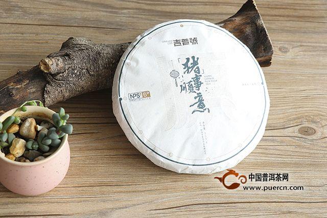 【好茶品味】12月31日-01月06日