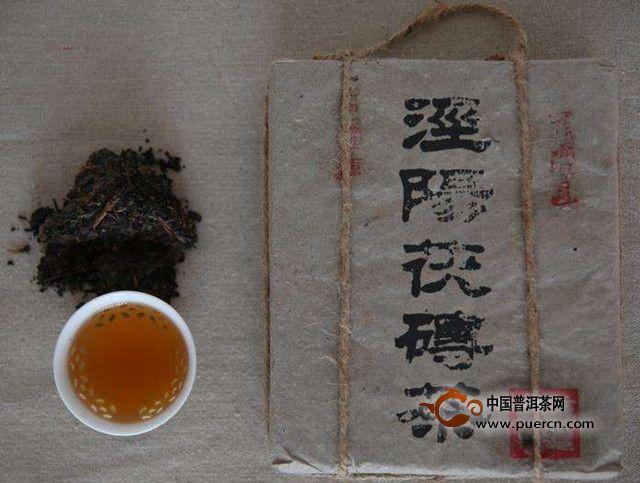 泾阳茯砖茶里的金花好吗