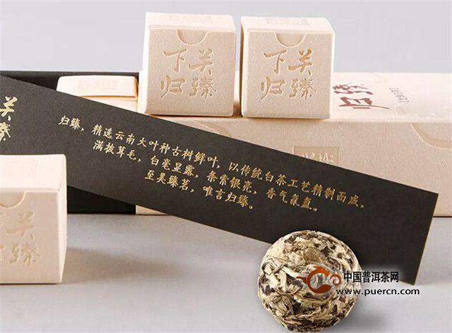 【2018年下关新品回顾】百年沱茶,116年从未间断(下)
