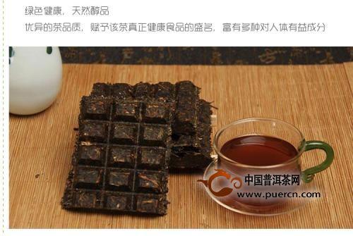青砖茶保质期多久