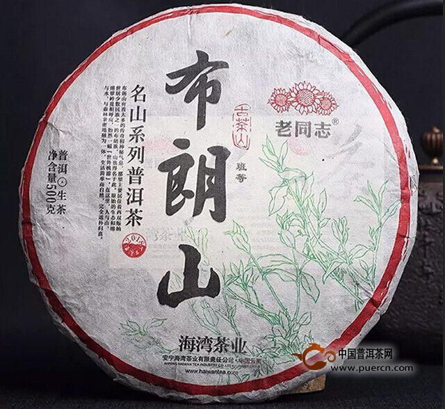 """【2018年老同志新品回顾】复刻经典7578""""为天下人做好茶""""(下)"""