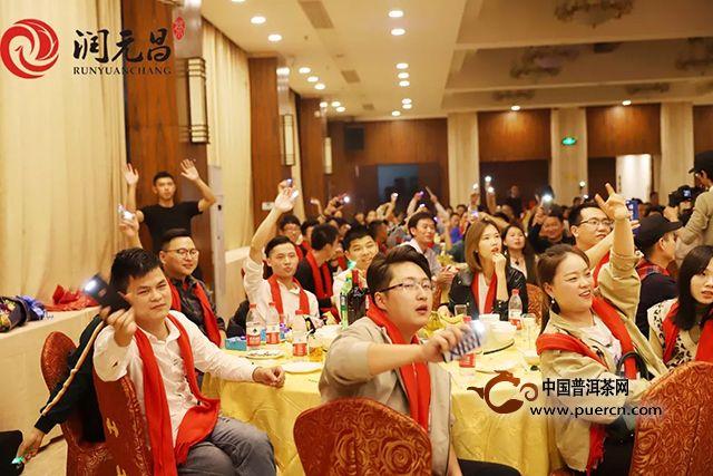 润元昌茶业|共赴一场清新脱俗的家庭茶会,打破以往新春打开方式