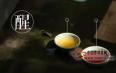 关于陈年老普洱的醒茶技巧