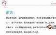 【凤宁茶学堂】第六课:云南地方茶俗介绍