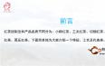 【凤宁茶学堂】第十课:红茶分类及主产区介绍