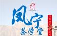 【凤宁茶学堂】第十二课:滇红历史之凤庆(上)