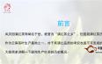【凤宁茶学堂】第十五课:滇红大事记(下)