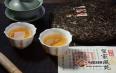降温冲泡普洱茶的意义