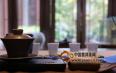 春节送茶有讲究,送贵不如送对!