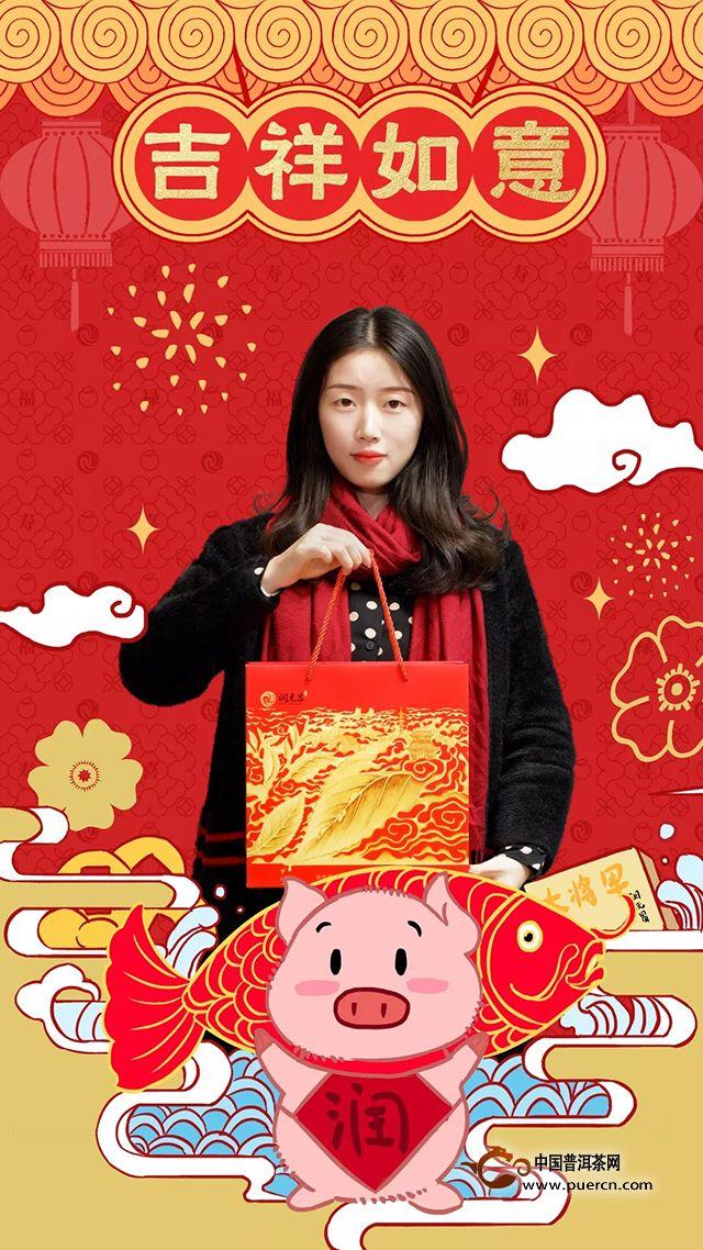 恭贺新春,润元昌向您拜年啦!