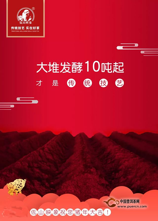 """佤山映象:何谓""""传统技艺·实在好茶""""?"""