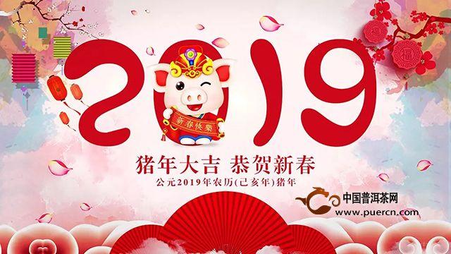 云章,与您共迎新春、共贺佳节