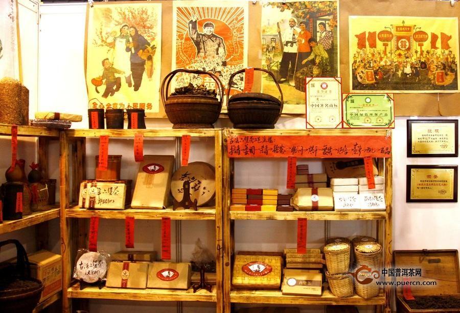 六堡茶10年一斤多少钱