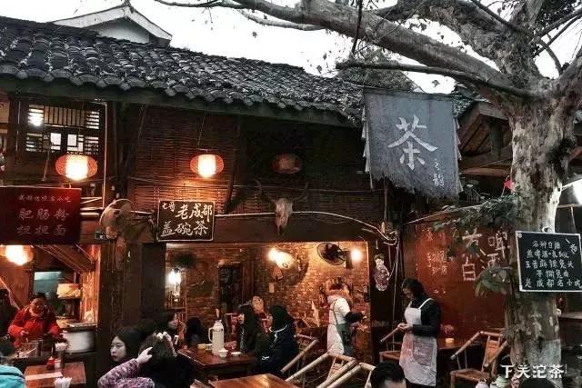 【博物馆宝藏】一茶壶,一盖碗,川渝百年的沱茶情结