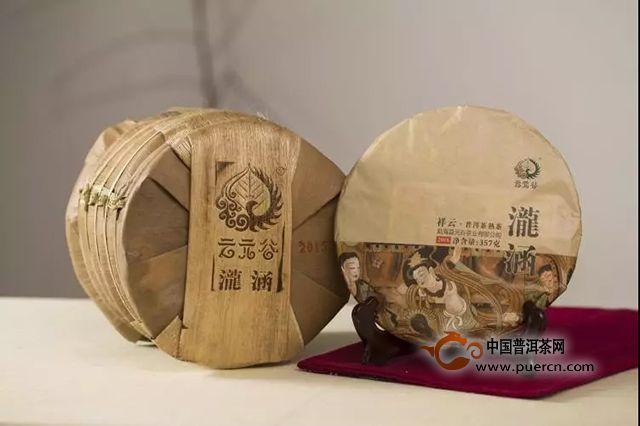 云元谷丨渥堆发酵过程中的微生物
