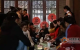 新春佳节,各地都有哪些有趣的喝茶习俗呢?