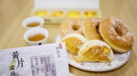 润元昌茶业:办公室喝下午茶不好意思?下午茶的好,谁喝谁知道!