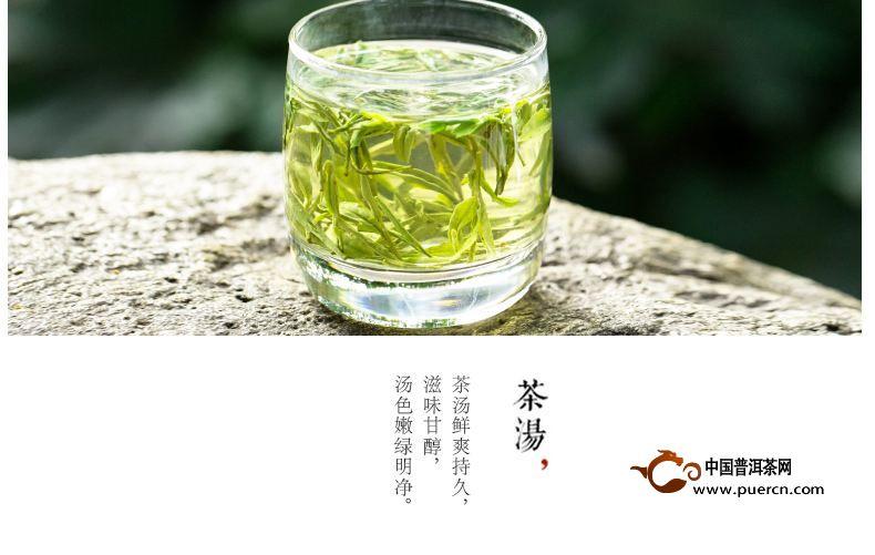 多喝黄山毛峰茶能让你白上天