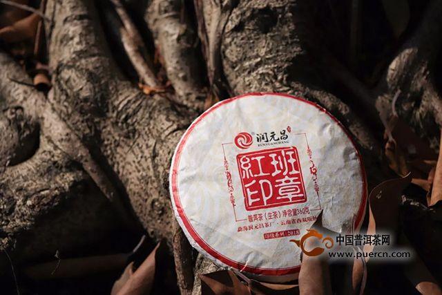 润元昌:两会全国政协委员为茶发声,近些年国家都释放了哪些利好政策?