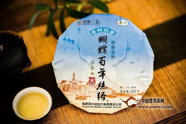 2019蝴蝶百年丝路-香高浓纯、有毫香带陈香,即将上市